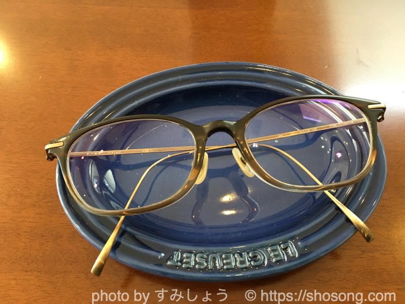 金子眼鏡正面
