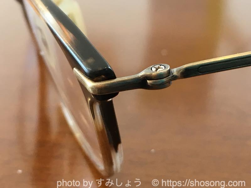金子眼鏡のつる