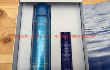 uruon炭酸ミストと化粧水