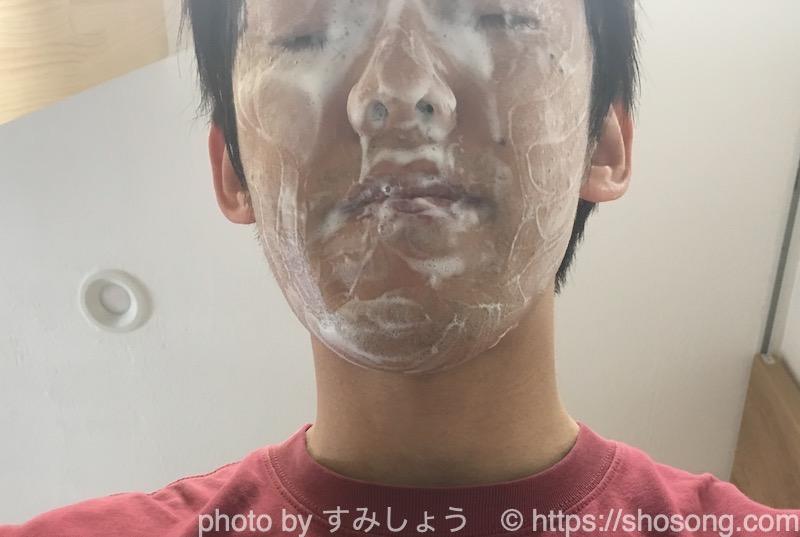洗顔の様子