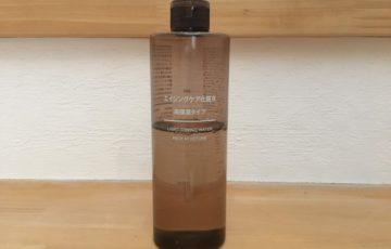 エイジングケア化粧水高保湿