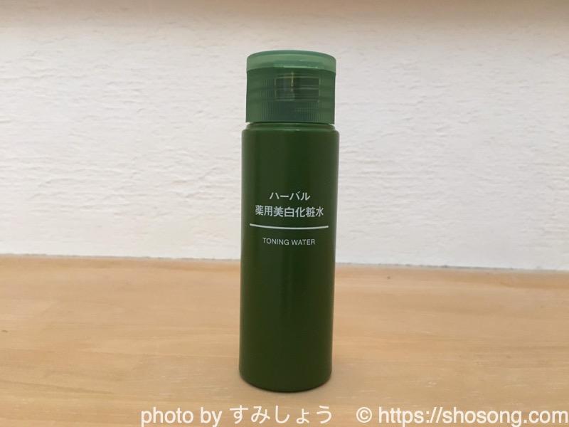 ハーバル薬用美白化粧水高保湿