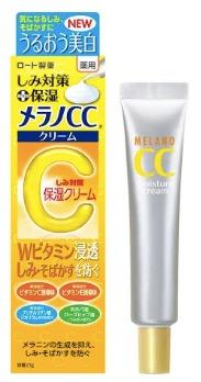 メラノCC薬用シミ対策美容液