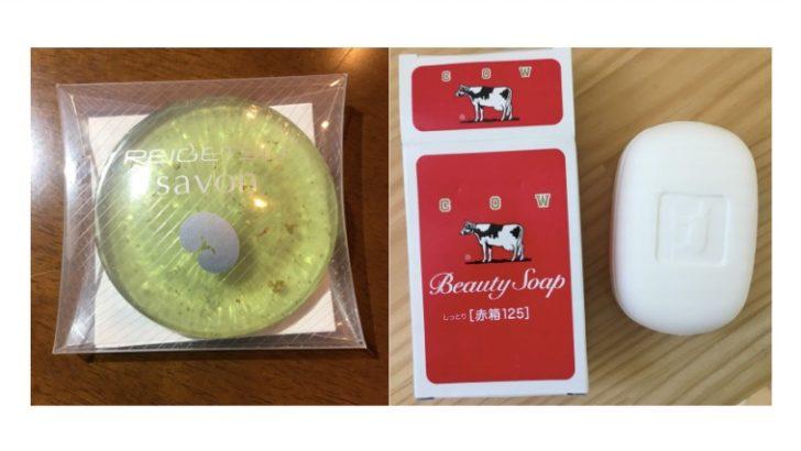 牛乳石鹸と麗月ジェイドクリスタル比較
