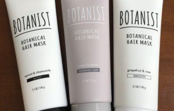 ボタニストヘアマスク3種類の写真